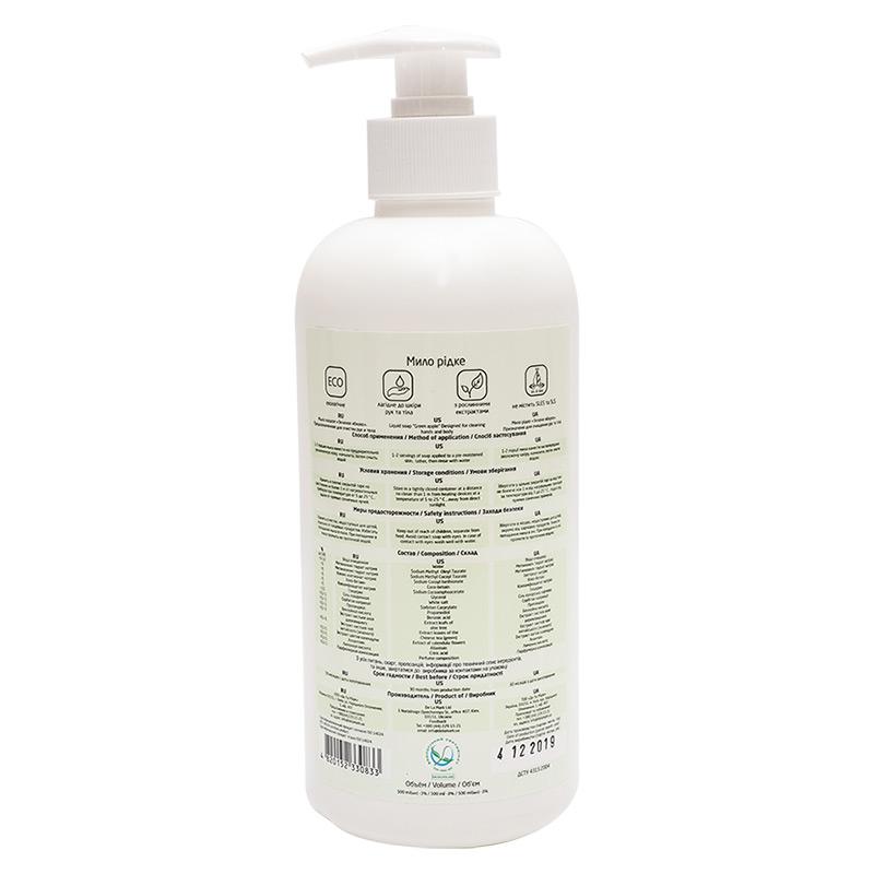 """Экологичное жидкое мыло DeLaMark """"Зеленое яблоко"""", 500 мл"""