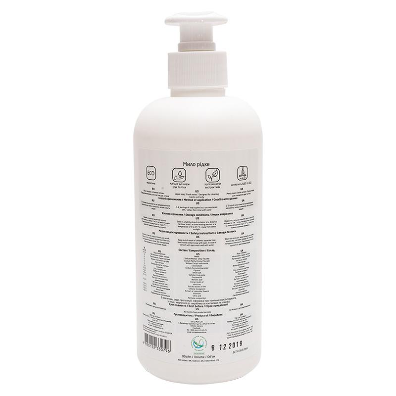 """Экологичное жидкое мыло DeLaMark """"Свежие нотки"""", 500 мл"""