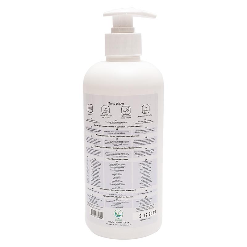 """Экологичное жидкое мыло DeLaMark """"Дары природы"""", 500 мл"""