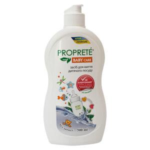 Екологічний засіб для миття дитячого посуду Proprete Baby Care, 500 мл