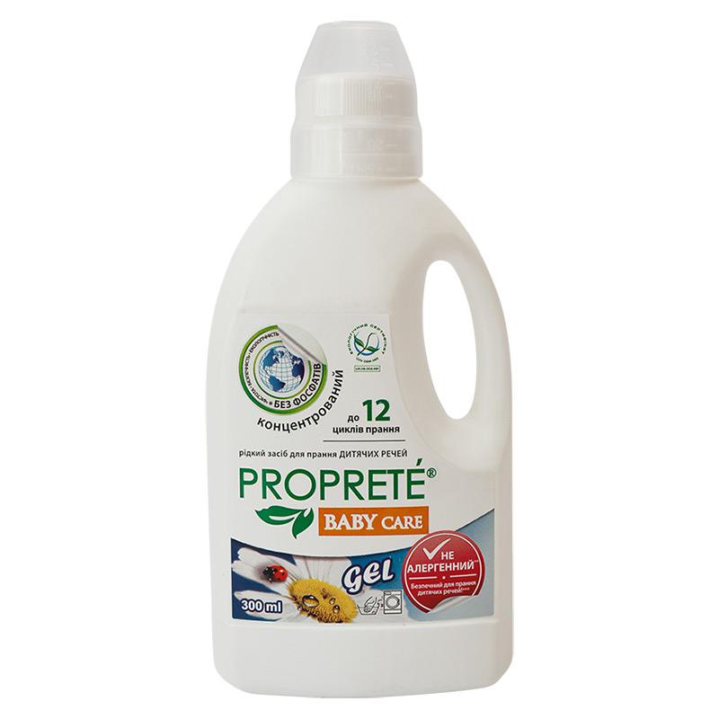 Екологічний рідкий засіб для прання Proprete Baby Care, 300 мл