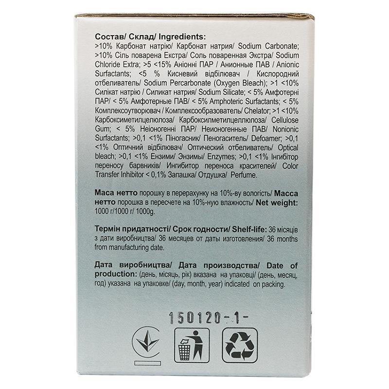 Стиральный порошок бесфосфатный концентрированный Proprete Black & Dark, 1 кг