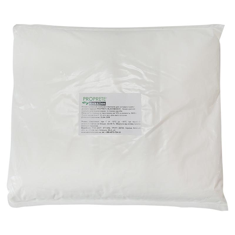 Пральний порошок безфосфатний концентрований Proprete Black&Dark, 5 кг