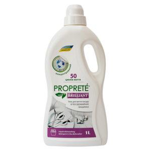 Екологічний рідкий засіб для миття посуду в посудомийних машинах Proprete Briliant, 1 л