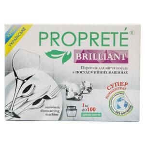 Екологічний порошок для миття посуду в посудомийних машинах Proprete Brilliant, 1 кг