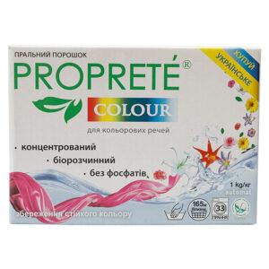 Стиральный порошок бесфосфатный концентрированный Proprete Colour, 1 кг