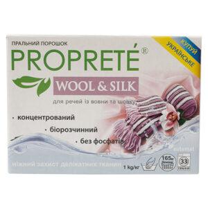 Стиральный порошок бесфосфатный концентрированный Proprete Wool & Silk, 1 кг