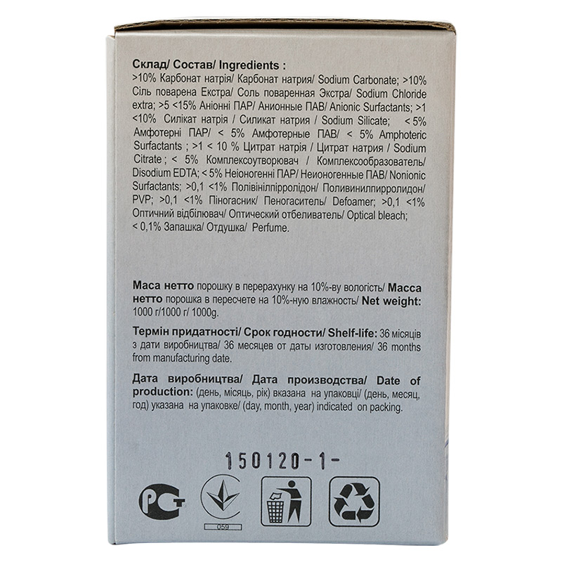 Пральний порошок безфосфатний концентрований Proprete Wool&Silk, 1 кг