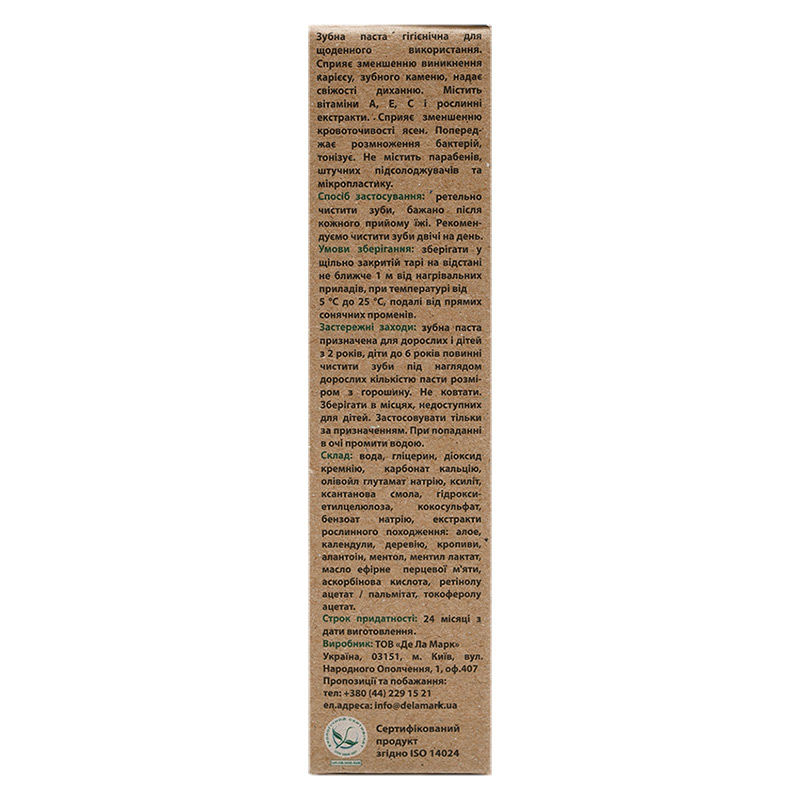 Органічна зубна паста DeLaMark з ароматом м'яти, 80 мл