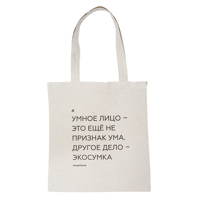"""Екосумка-шопер """"Smart Face"""""""