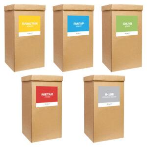 Набор контейнеров Eco сортировка