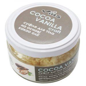 Суфле для тела Cocoa Vanilla