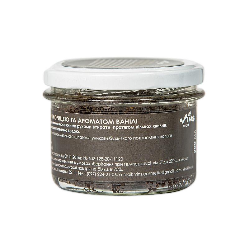 Скраб для тіла Vins з корицею та ароматом ванілі, 200 мл