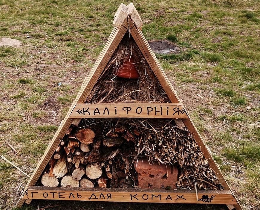 Будиночок для комах у Львові