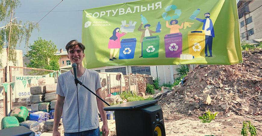 """""""Щомісяця до нас приходить більше 1000 людей"""": Ілько Петрик про шлях та майбутнє """"Зеленої Коробки"""""""